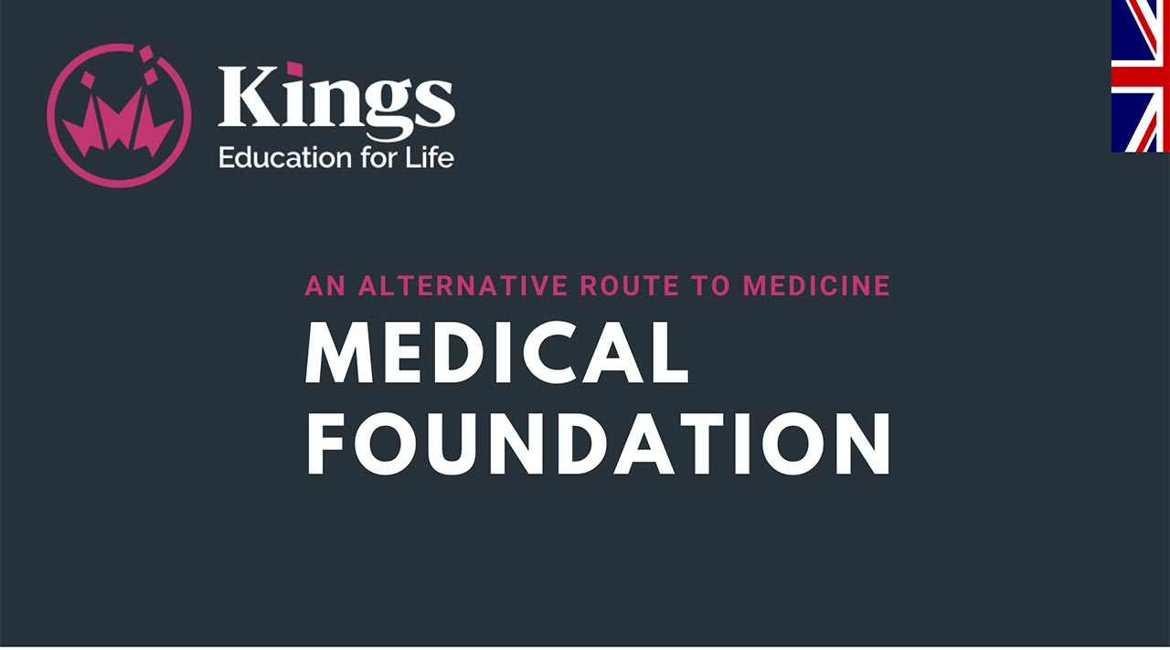 THE KINGS MEDICAL FOUNDATION