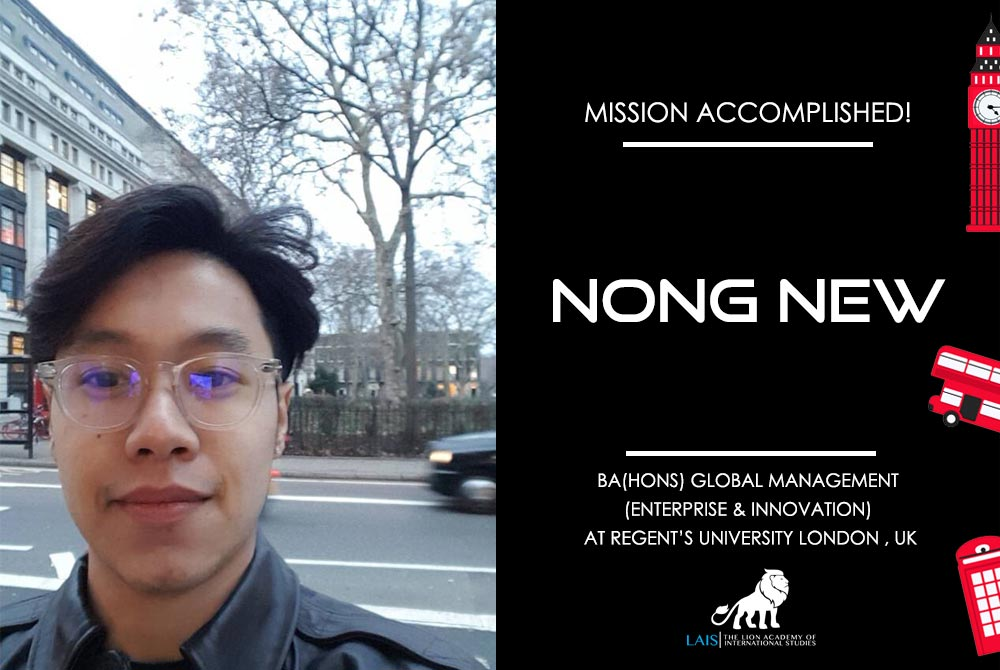 "TEAM THE LION : ""NONG NEW"""